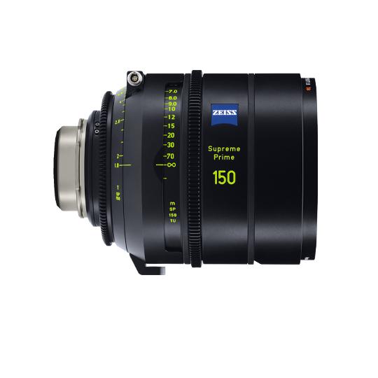 Supreme Prime 150mm